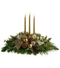 Gold Christmas Centerpiece